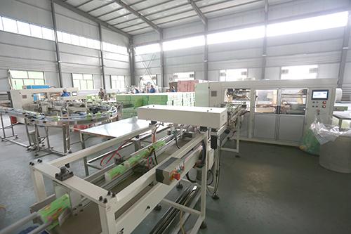 河北聚润卫生用品有限公司