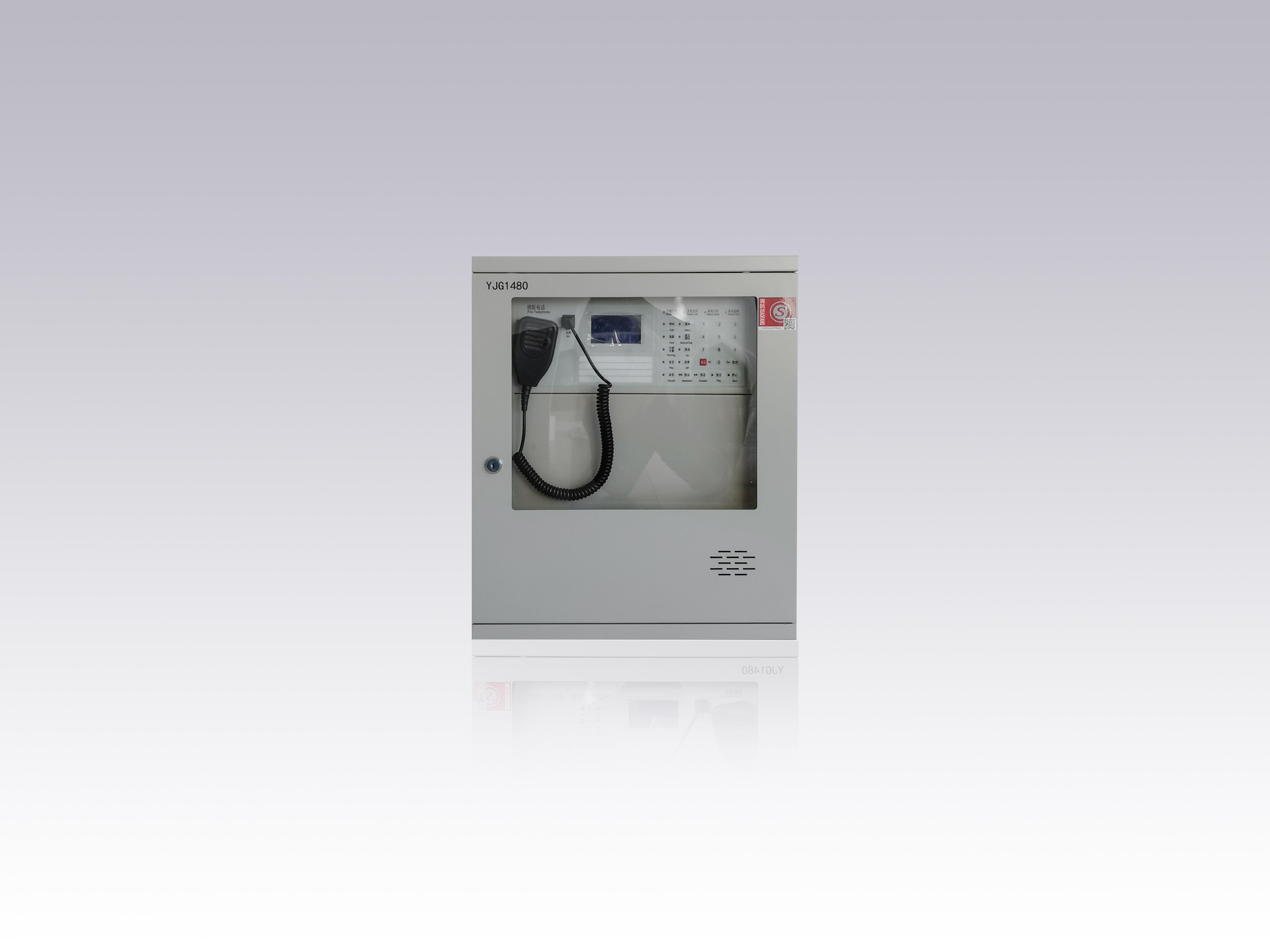 多線消防電話YJG1480