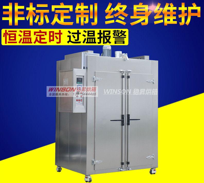 不銹鋼精密烘箱 熱風循環干燥箱 工業烤箱 電熱恒溫烘干箱
