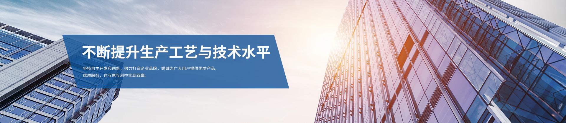 資陽晨風機電有限公司