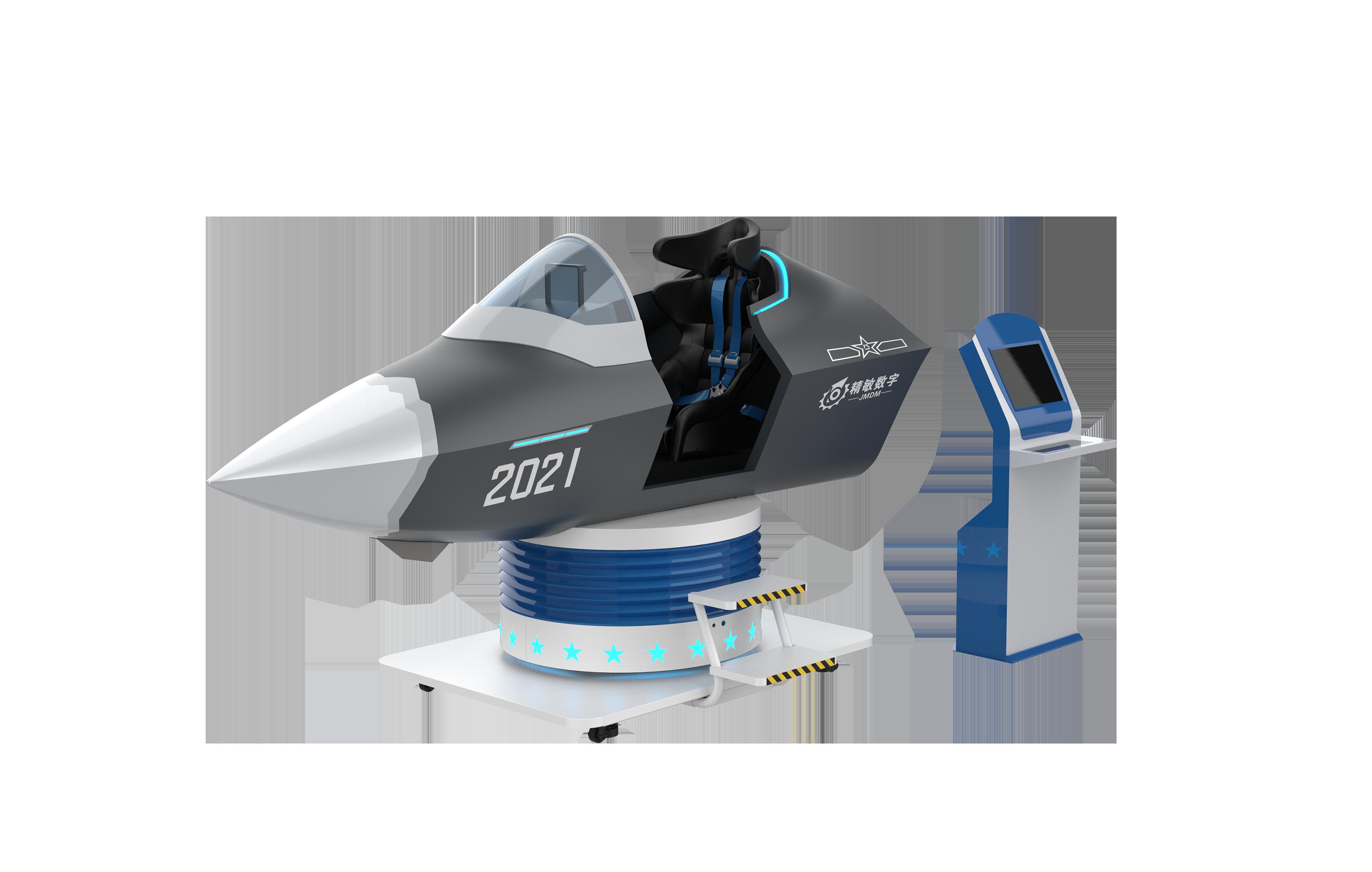 VR航天航空—J-20戰機