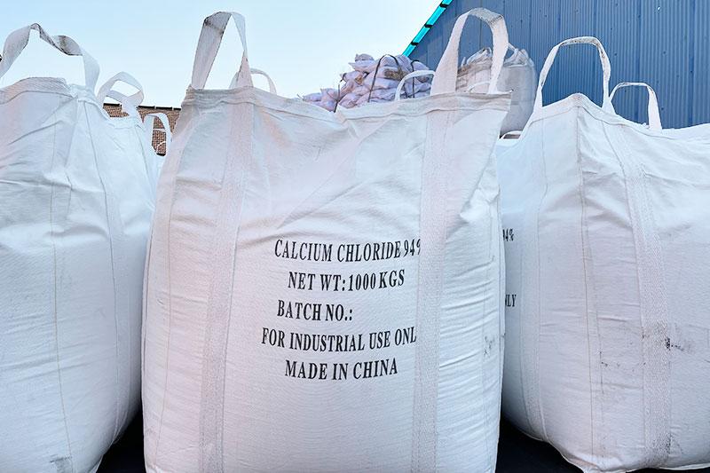 大袋固體氯化鈣