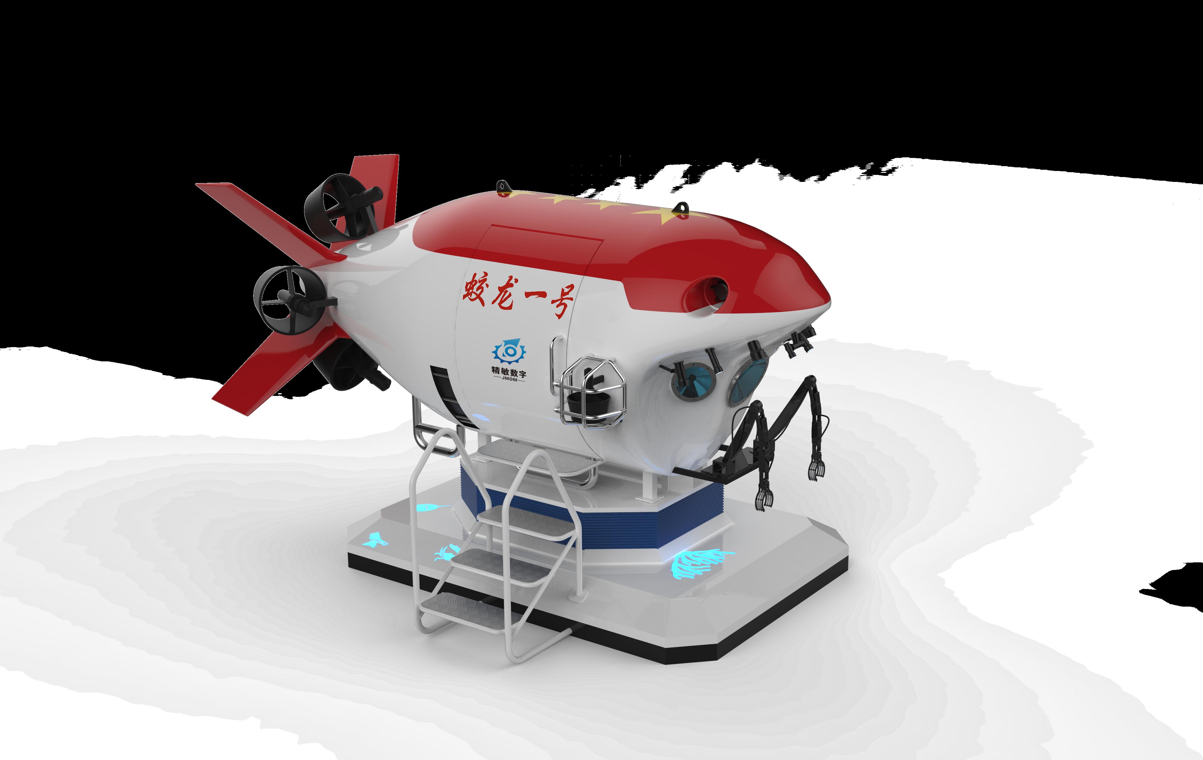 VR海洋科普—蛟龍一號