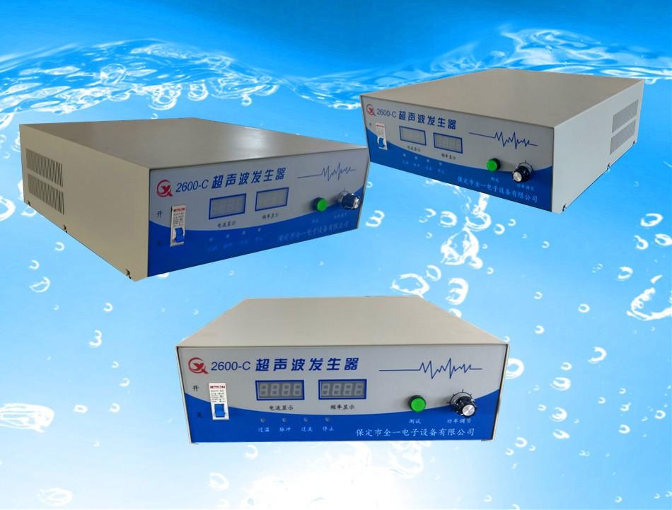 超聲波發生器QYP-2600C