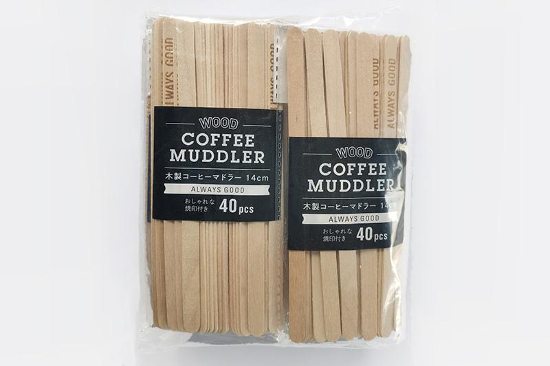 烙印咖啡棒
