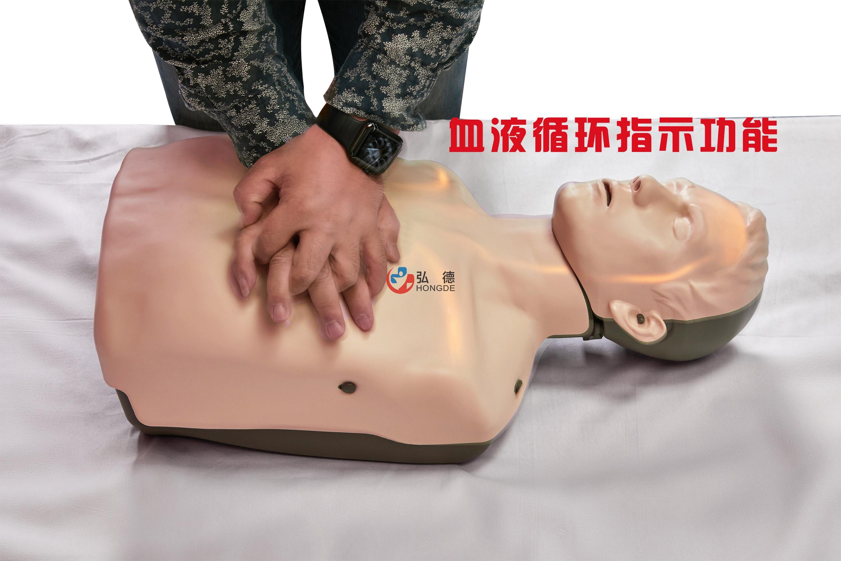 CPR180S血流可视化高级心肺复苏半身模拟人