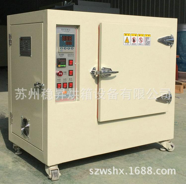 高溫實驗烘箱 電熱恒溫鼓風干燥箱 不銹鋼工業烤箱烘干箱廠家定制
