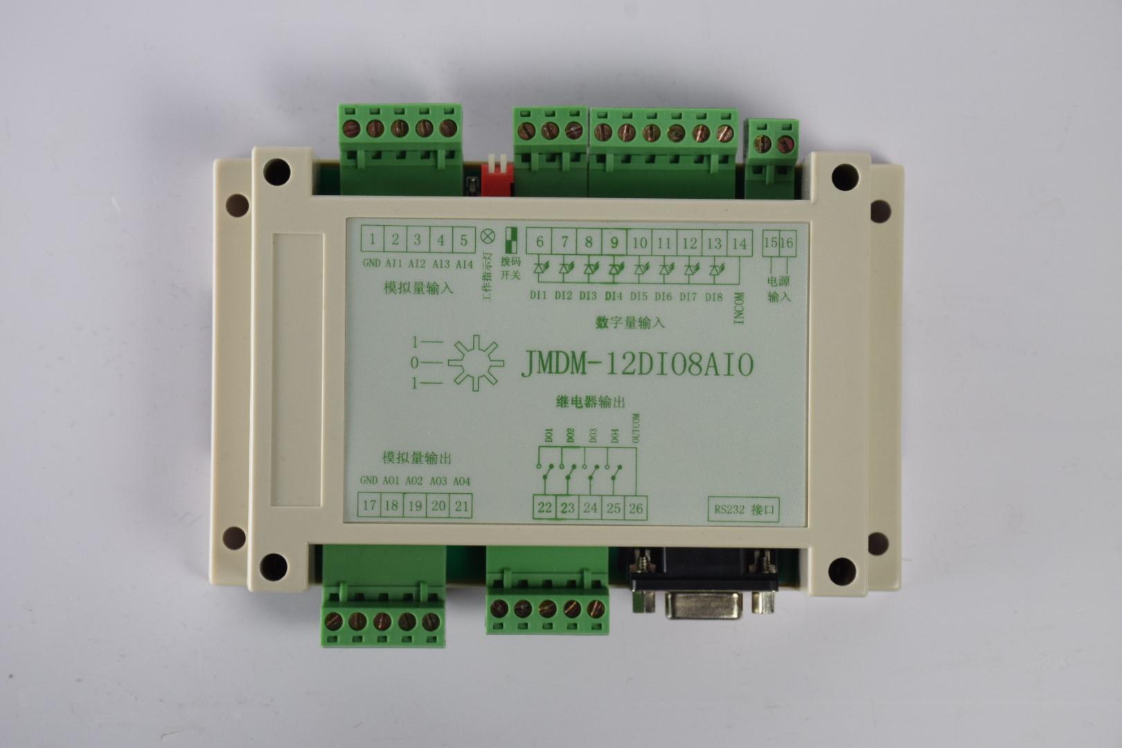 模擬量控制器