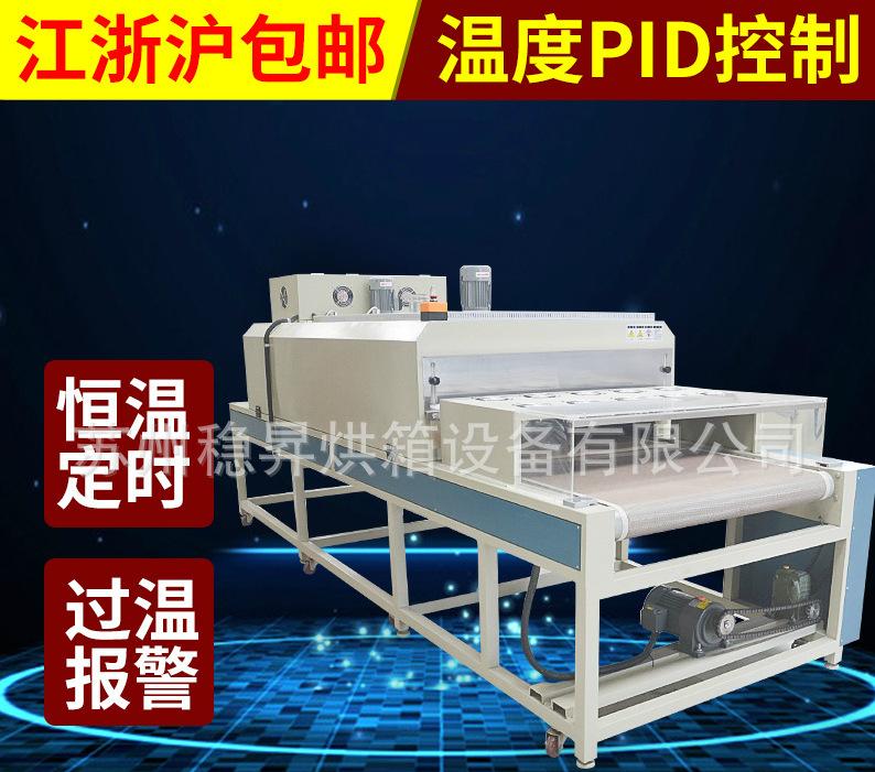 隧道式流水線電熱烘箱干燥箱 隧道烘干爐 不銹鋼工業烤箱定制