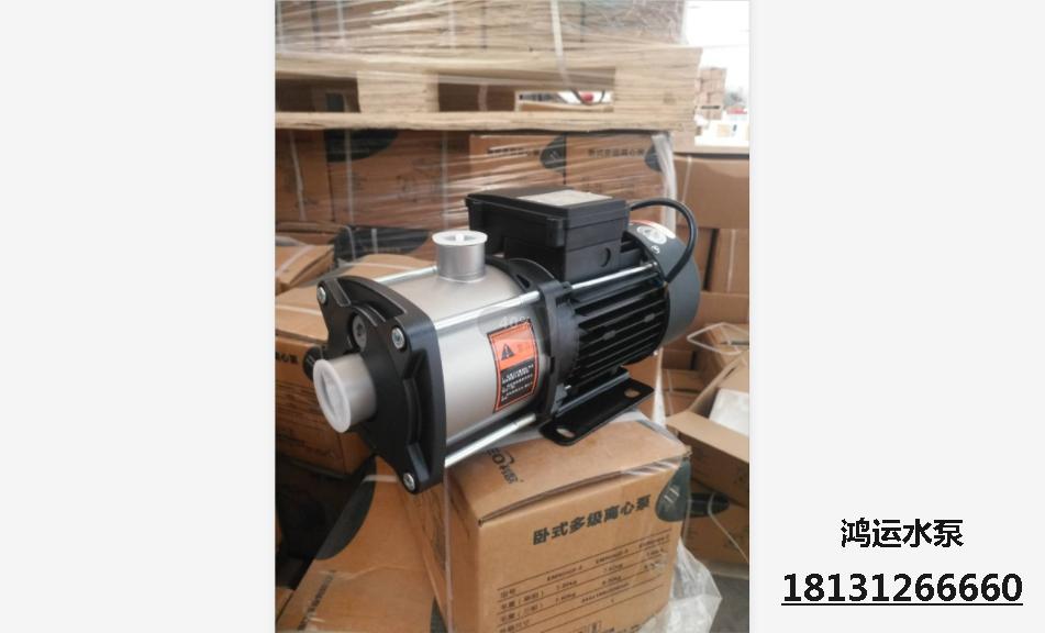 節段式增壓泵