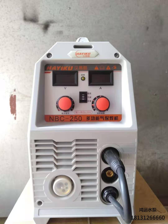 多功能氣保焊機