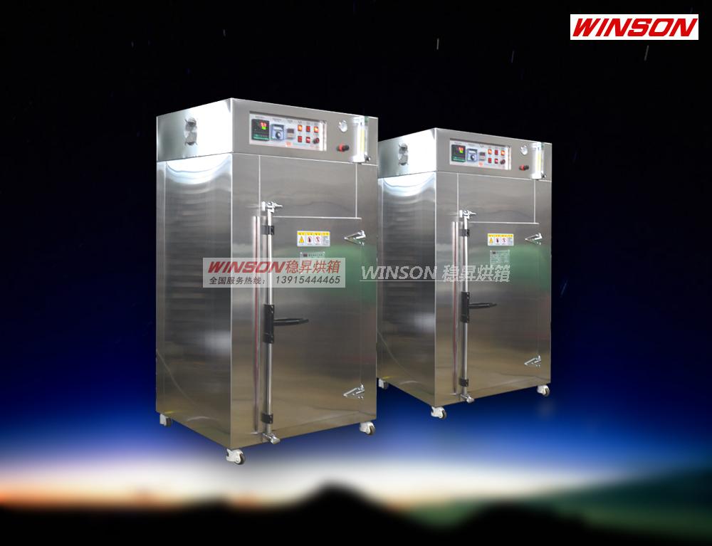 充氮烤箱 防氧化工業烘箱 不銹鋼精密干燥箱 小型實驗干燥箱定制