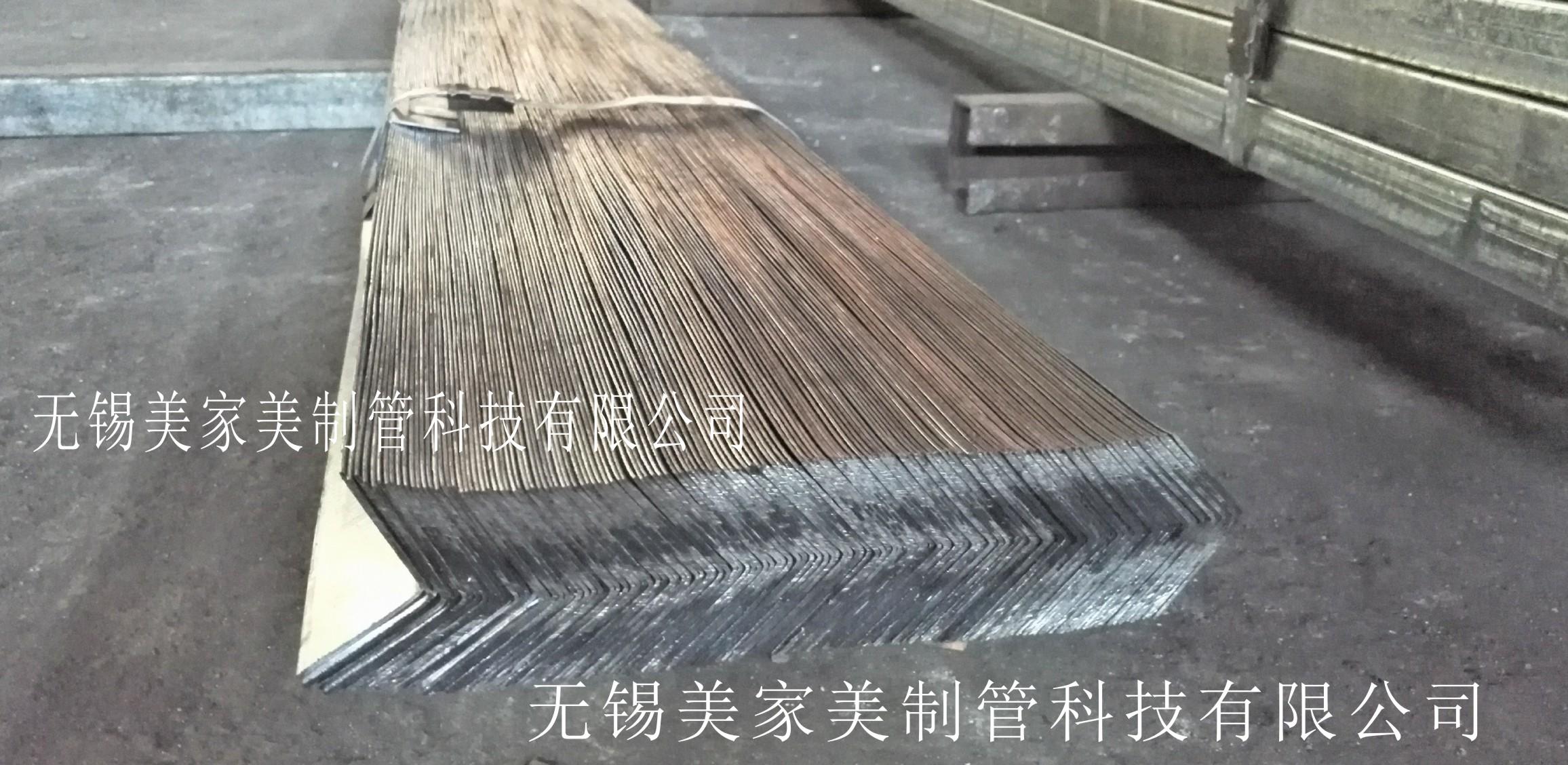 設計生產異型角鋼