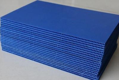 藍色pp中空板