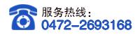 包头市必威官网手机登录必威手机版有限责任公司