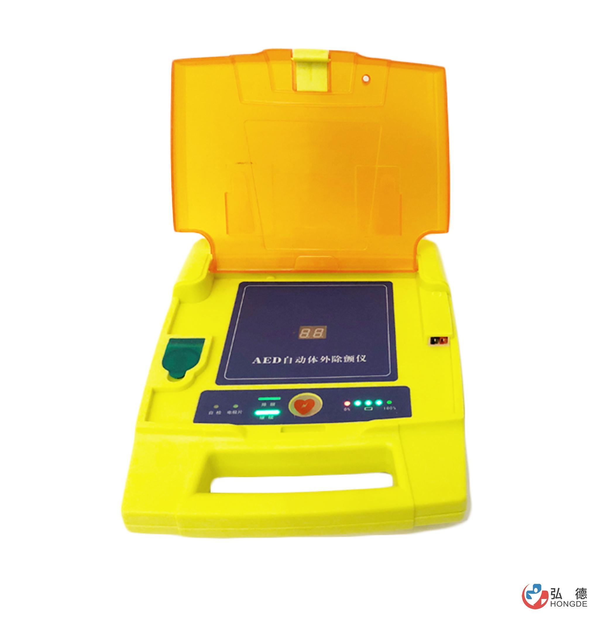 自动体外模拟除颤训练仪HD/AED98D