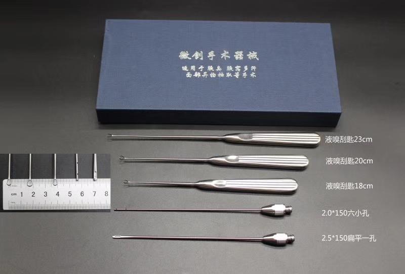 微創手術器械