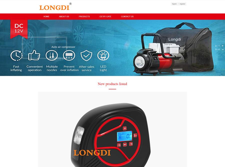 ShangYu LongDi Electrical Appliances Co., Ltd