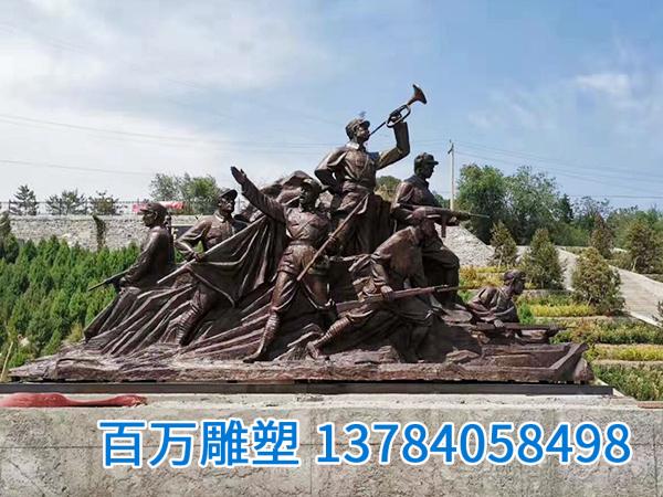 銅雕紅色文化