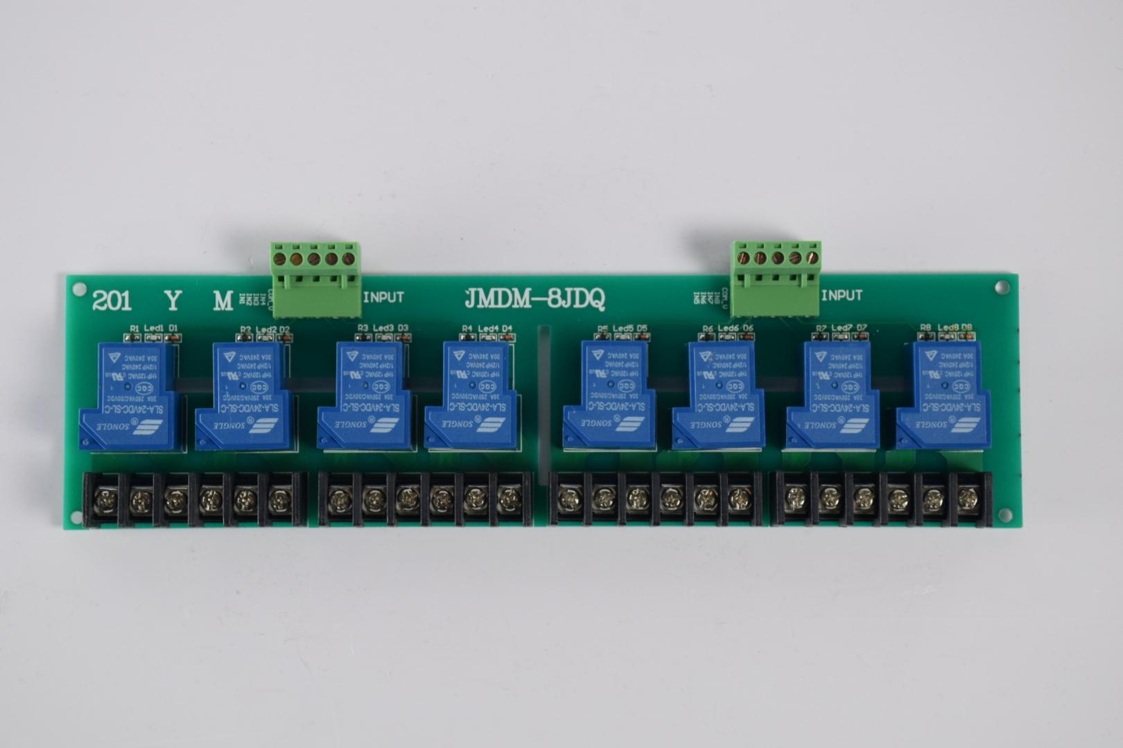 信號轉換控制器