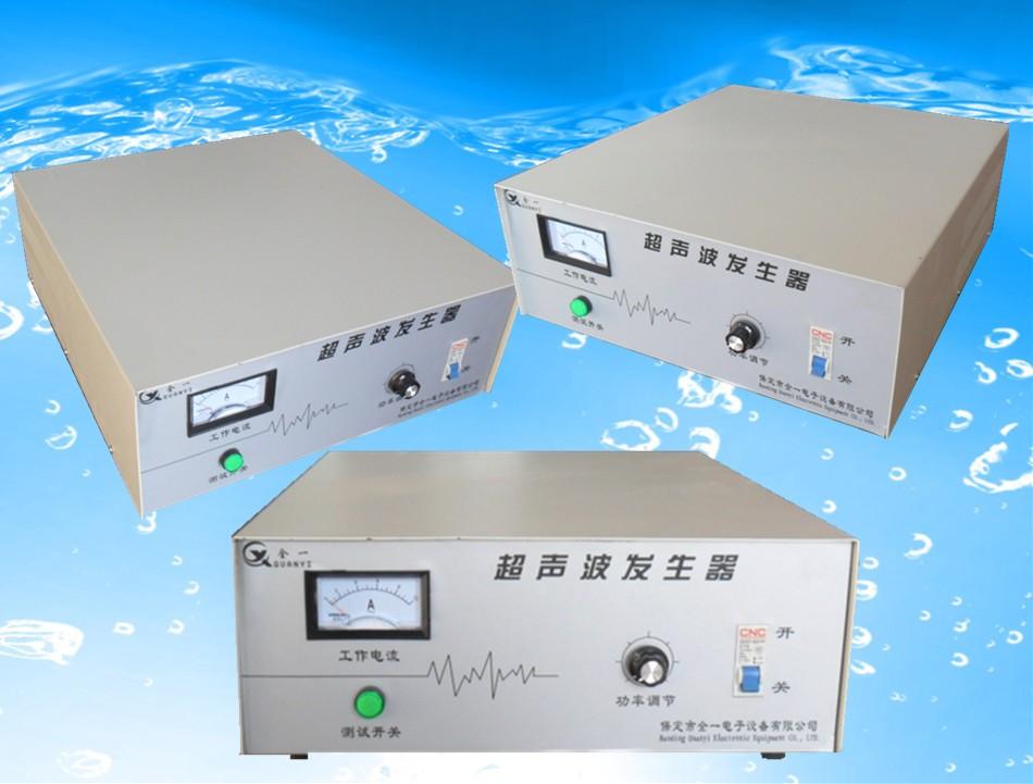 超聲波發生器QYP-2600A