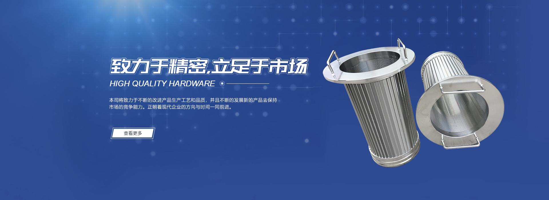 楔形濾網-膠液篩-涂料壓力篩-篩管-約翰遜網-過濾器-全自動過濾器-自清洗過濾器-青島雷勒過濾科技有限公司