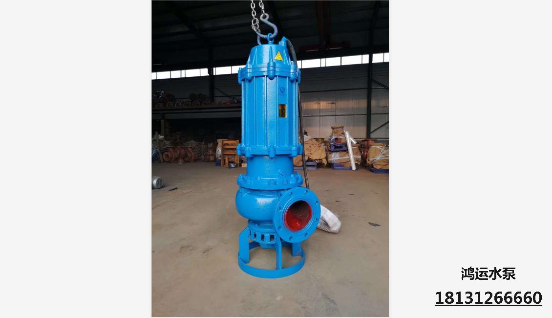 潛水渣漿泵