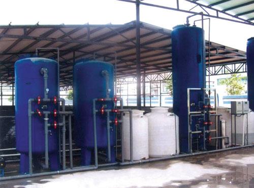 印染废水处理回用系统
