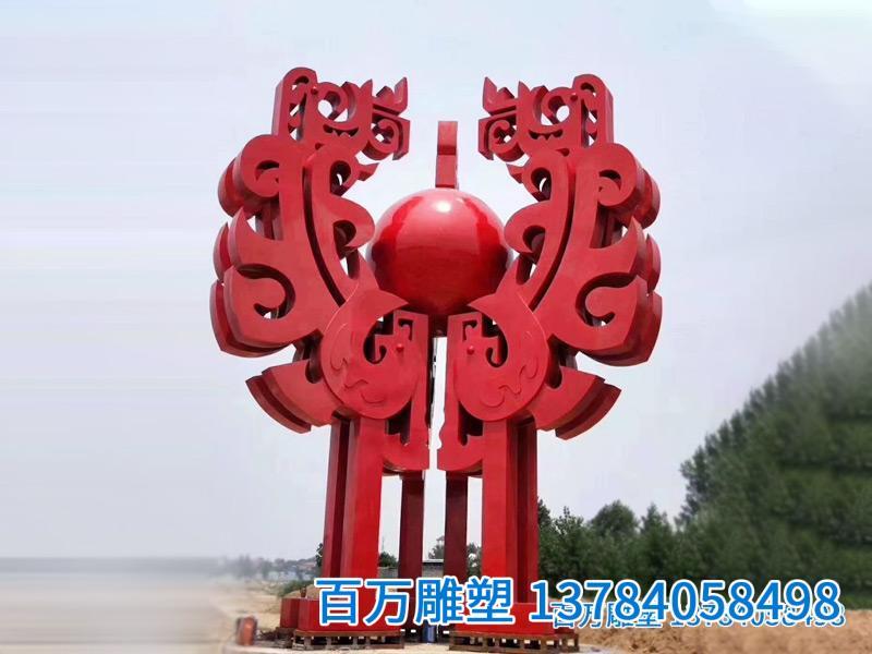 大型景觀雕塑