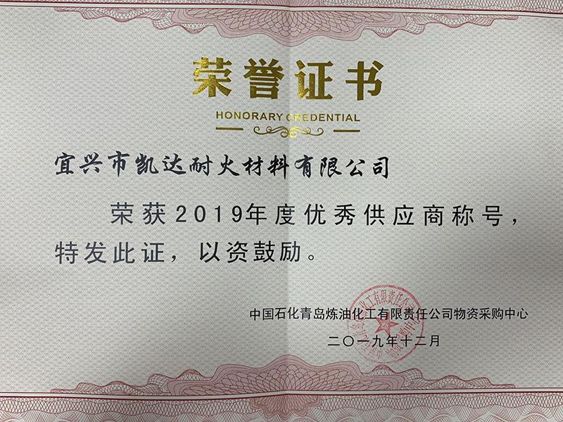 (简2021)宜兴凯达资质文件_95