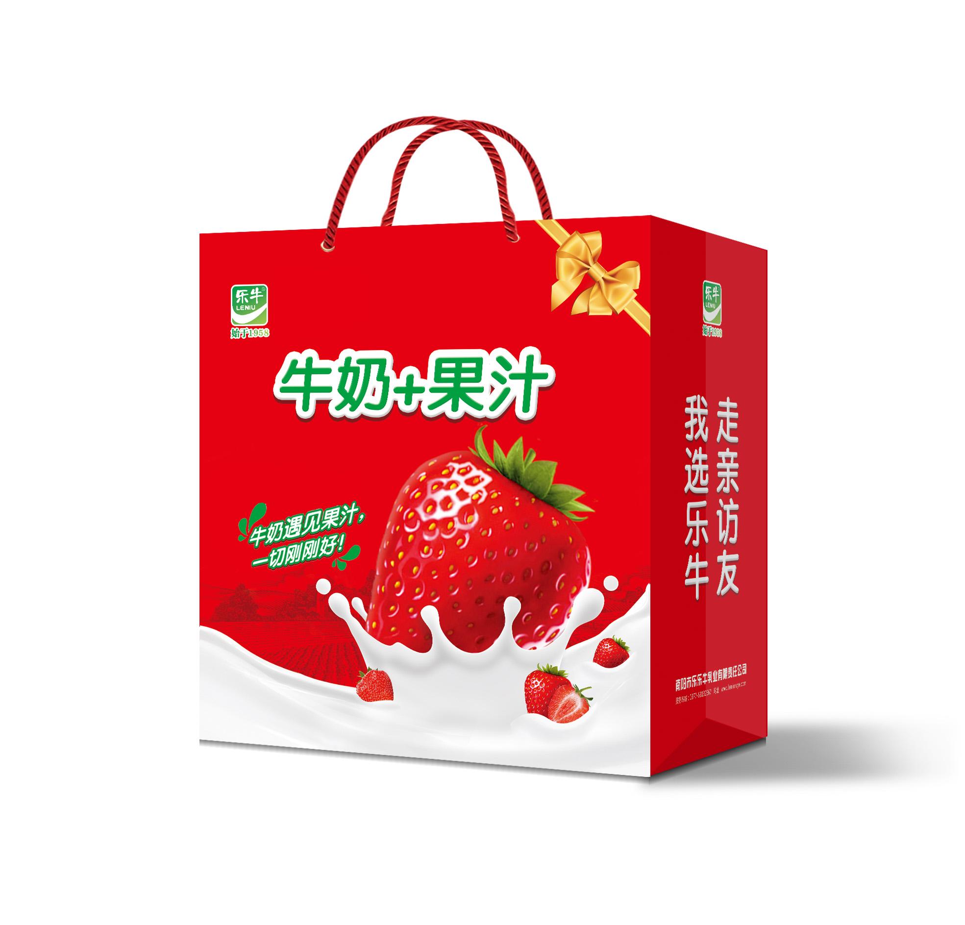 升級版牛奶+果汁手提袋