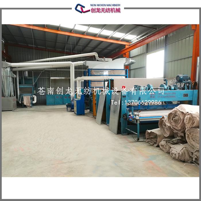CL-SCX002土工布生產設備