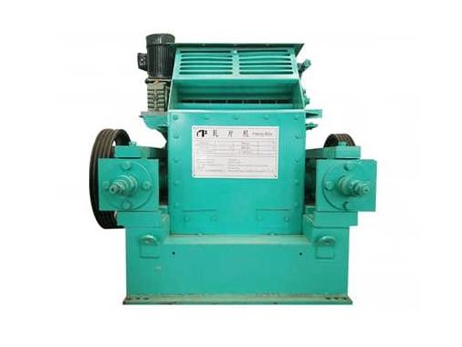 蒸汽玉米壓片機