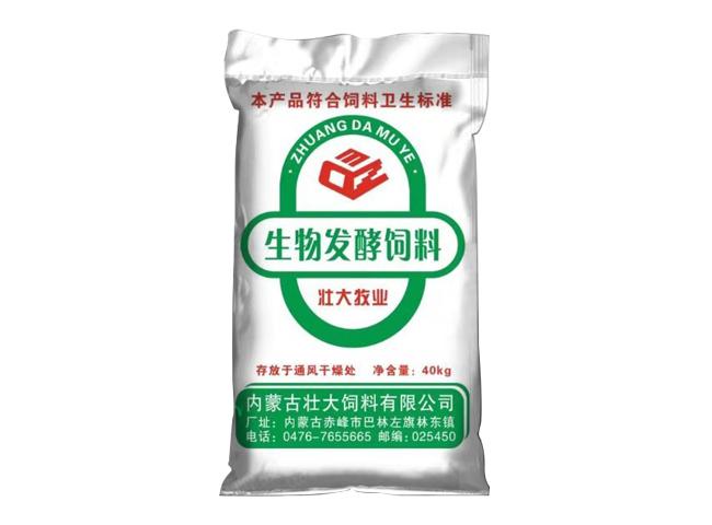 生物發酵飼料