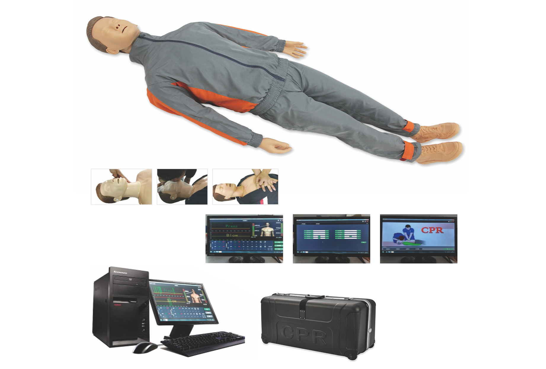 CPR600高级心肺复苏模拟人(计算机控制-无线连接)