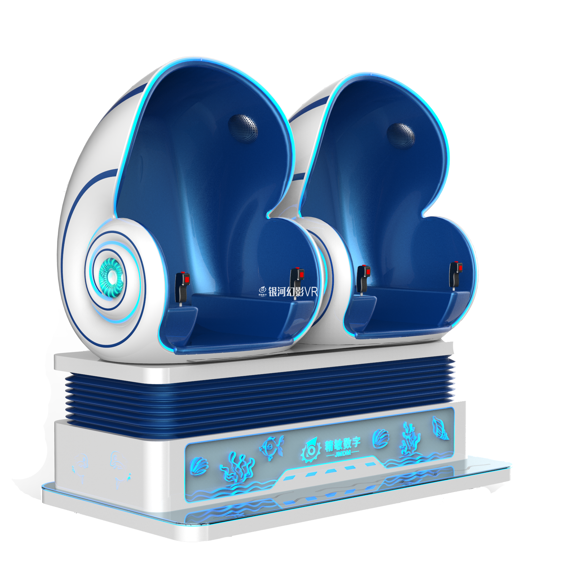 VR海洋科普—海螺蛋椅