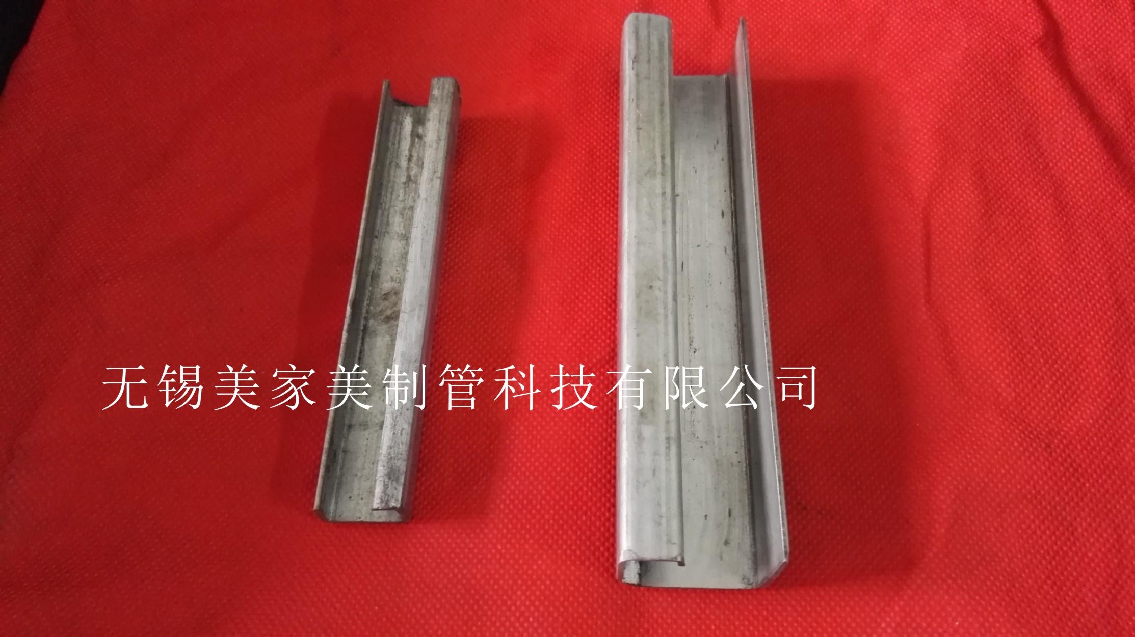 不同角度角鋼
