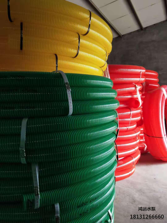 紅綠螺旋管