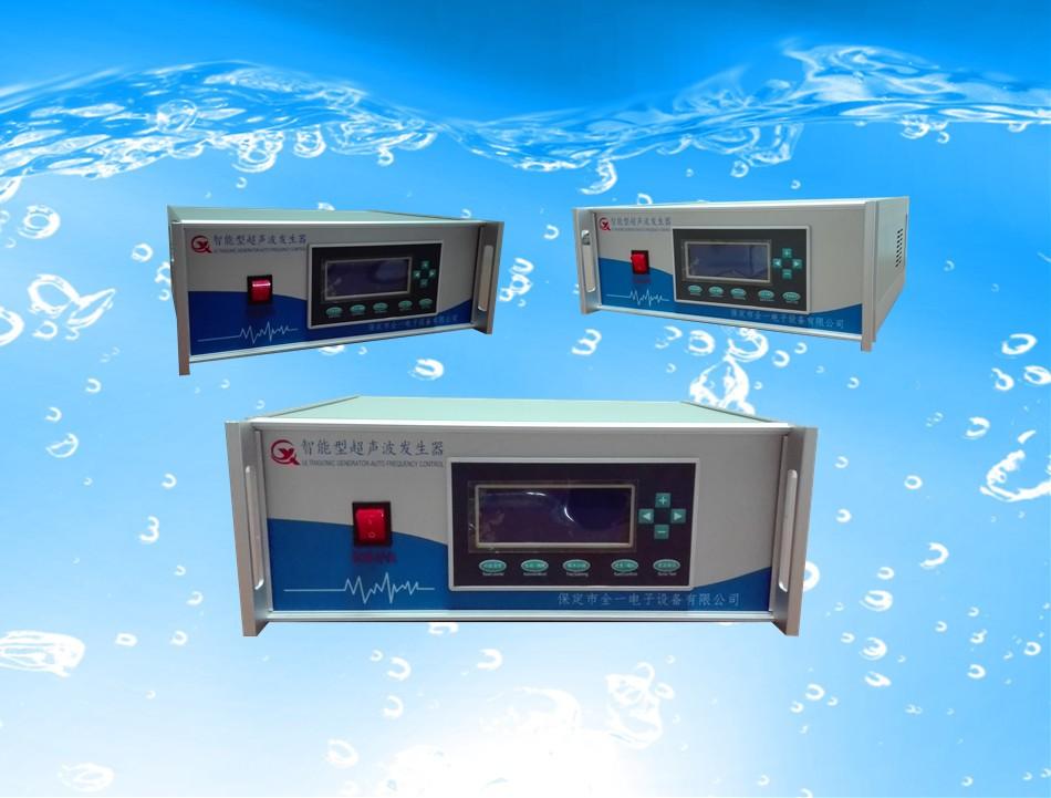 智能型超聲波發生器