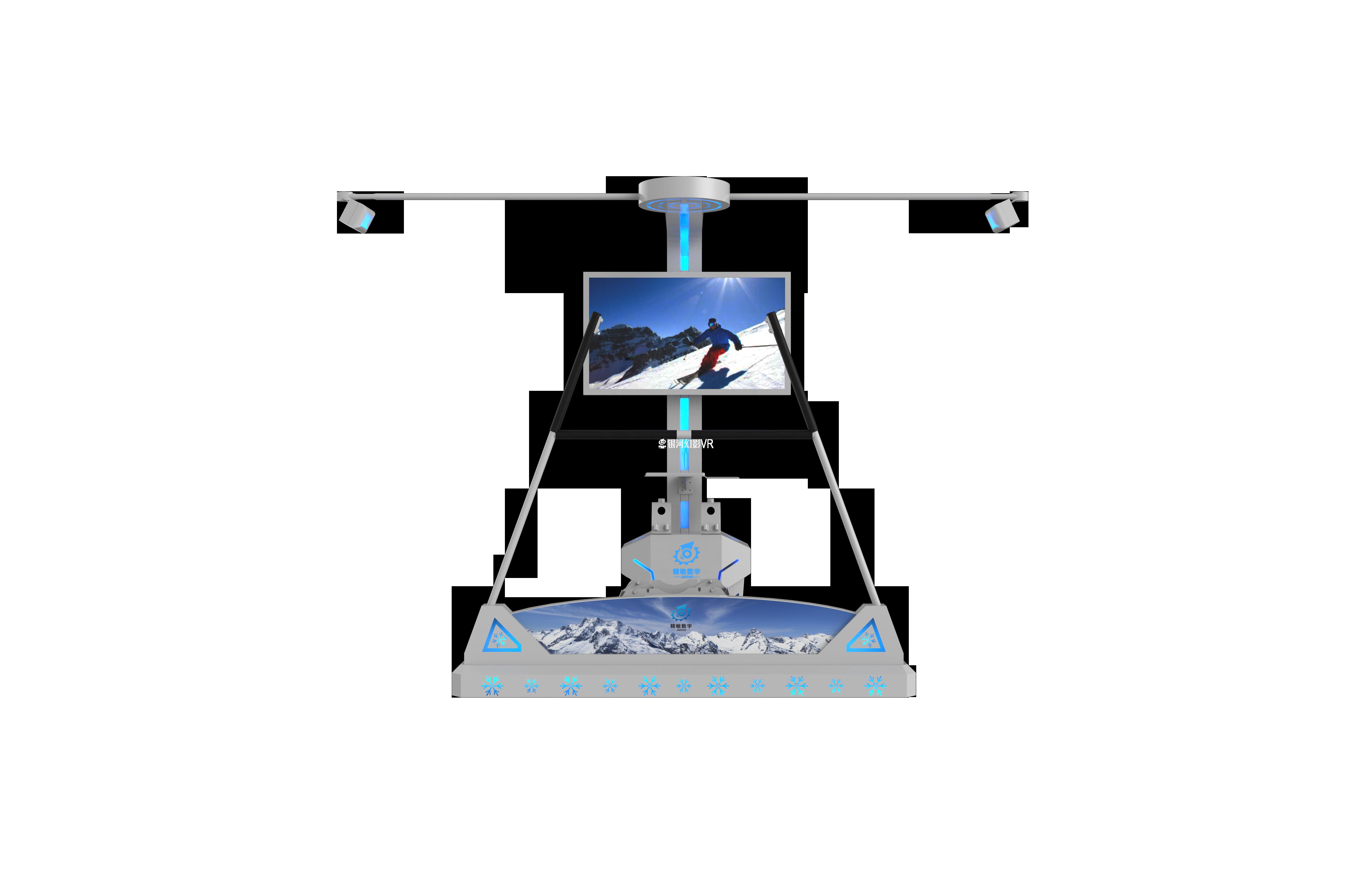 VR極限運動—滑雪模擬器