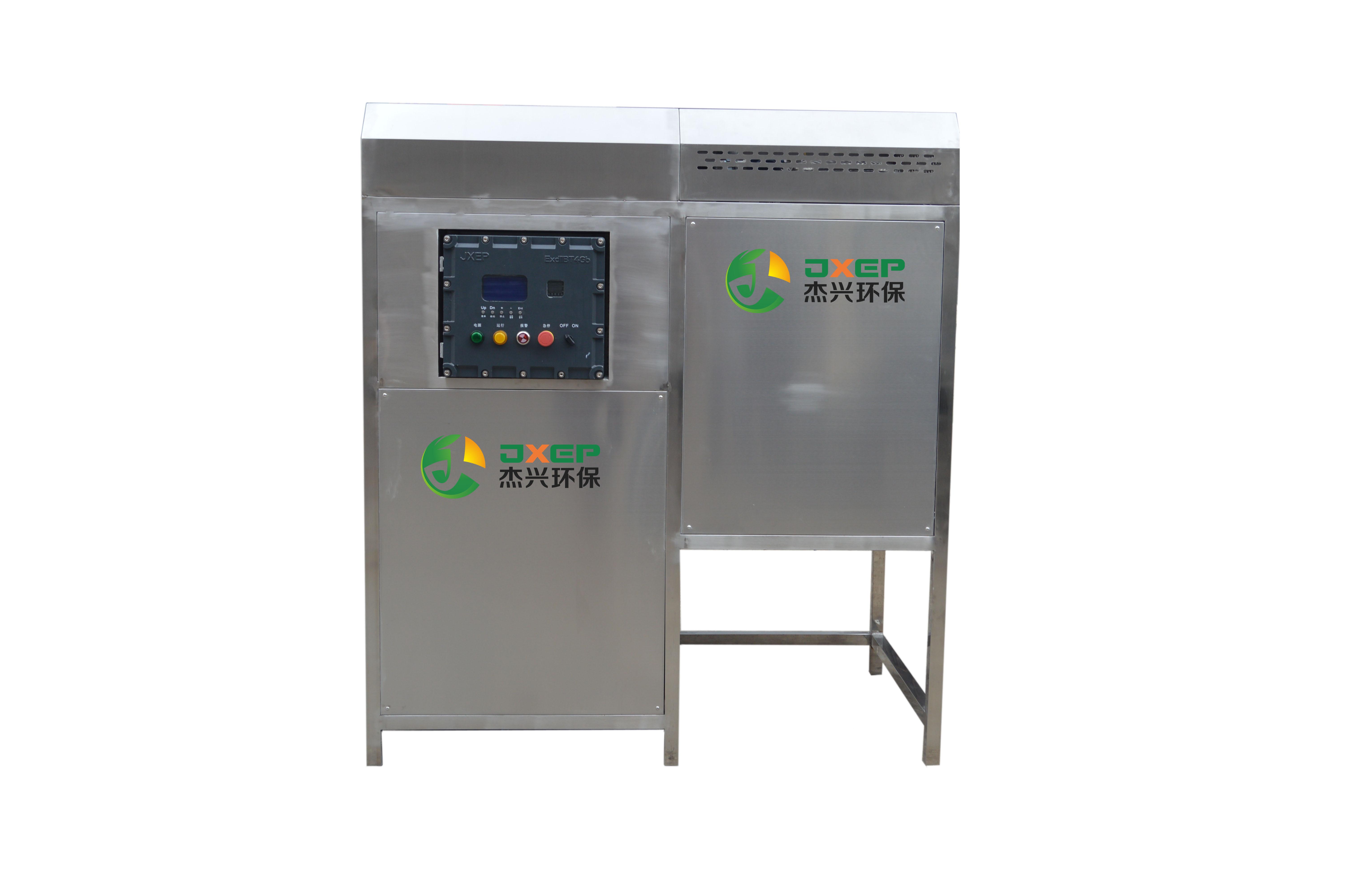溶劑低溫蒸餾設備T-125