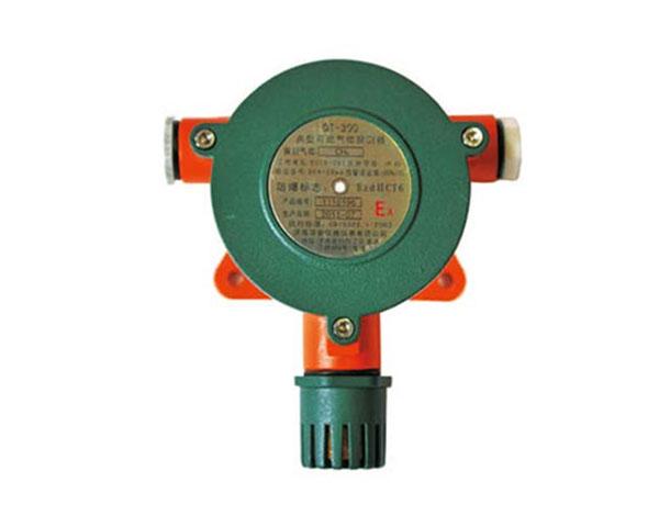 QT-300點型可燃氣體報警器