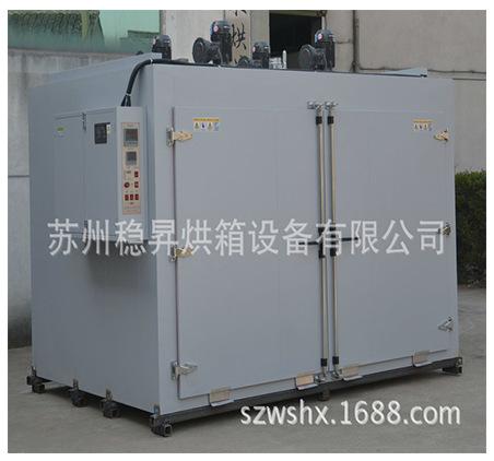 大型臺車烘箱 電熱恒溫鼓風干燥箱 高溫工業烤箱 非標精密烤箱