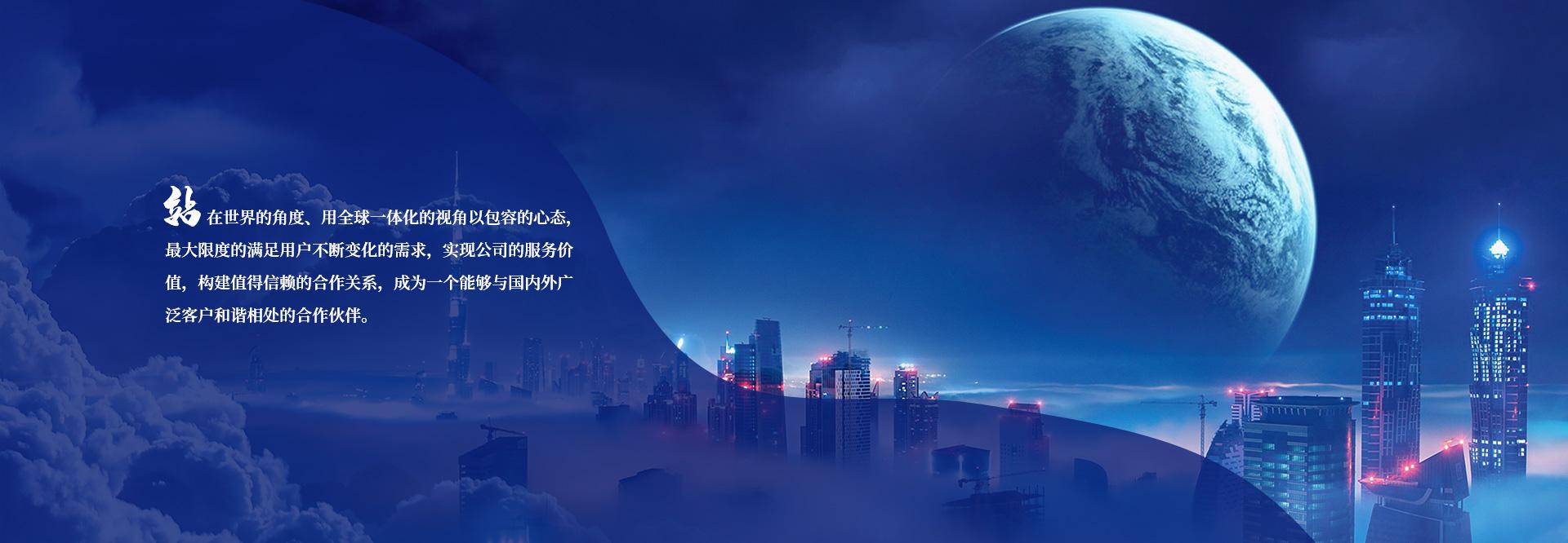 北京維洋機械設備有限公司