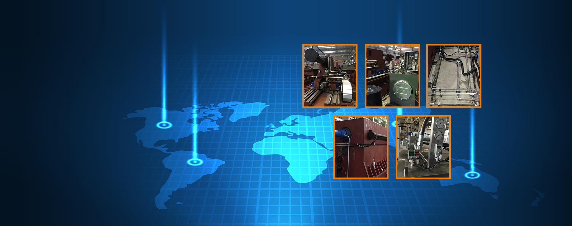 全球專業機電液壓係統設備供應商