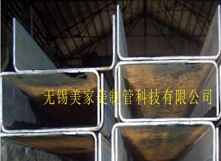 鍍鋅踏板異型鋼異型材