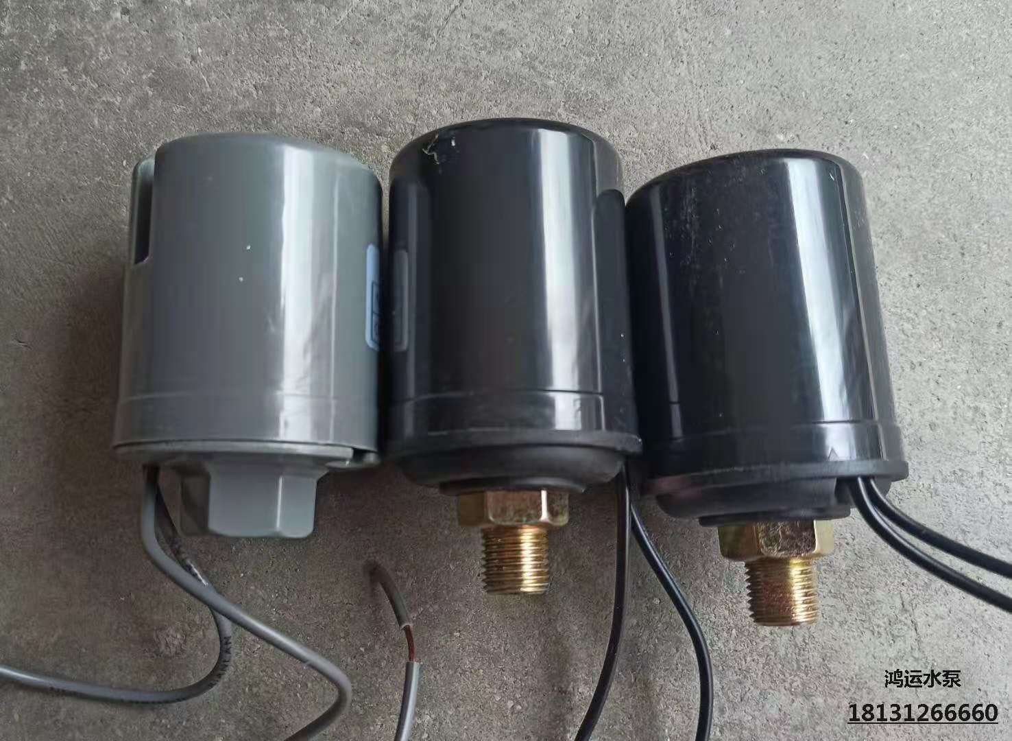 自動泵壓力開關