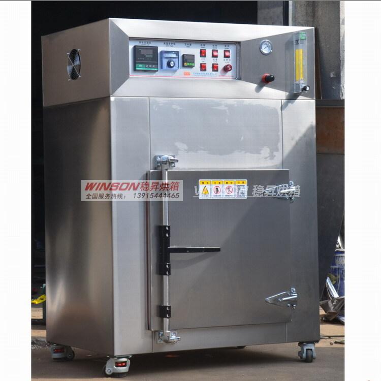 充氮烘箱 防氧化烘干箱 熱風循環干燥箱 全不銹鋼精密烤箱