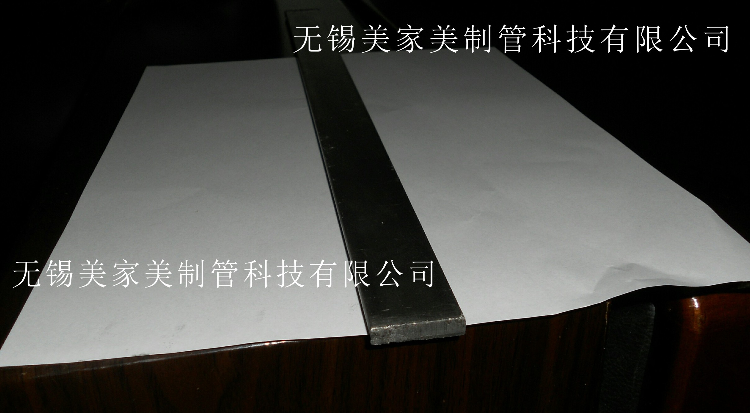 無錫生產扁鋼