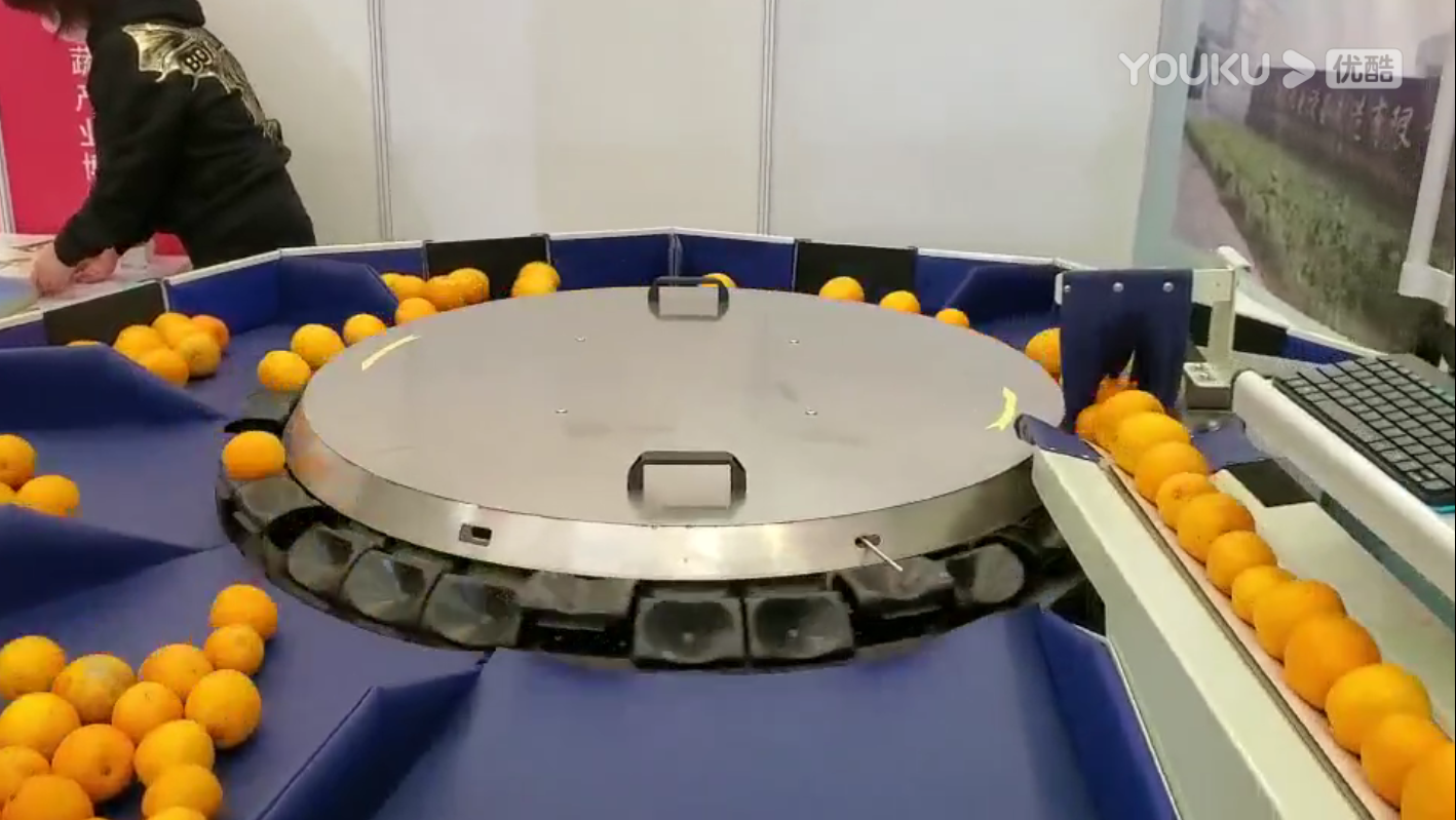 新型旋转式电脑分级机(XFWEA-07)
